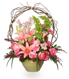 TRELLIS FLOWER GARDEN Sympathy Arrangement in Grand Island, NY | Flower A Day